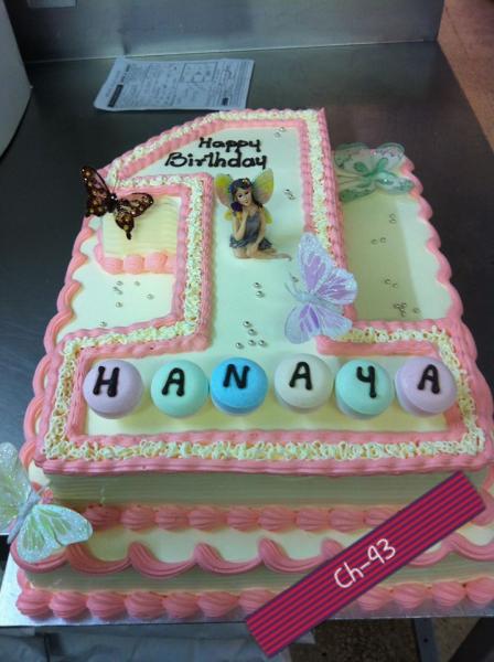 Astonishing Ask Pantry Egg Free Cakes Birthday Cakes Online Cake Box Funny Birthday Cards Online Inifofree Goldxyz