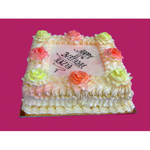 Cool Buy Square Cake Online Square Birthday Cakes Square Cakes Funny Birthday Cards Online Fluifree Goldxyz